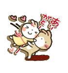 女子力UP!白うさぎさん 冬恋パック(個別スタンプ:22)