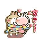 女子力UP!白うさぎさん 冬恋パック(個別スタンプ:23)