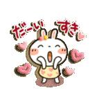 女子力UP!白うさぎさん 冬恋パック(個別スタンプ:24)