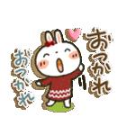 女子力UP!白うさぎさん 冬恋パック(個別スタンプ:25)