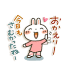 女子力UP!白うさぎさん 冬恋パック(個別スタンプ:26)