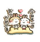 女子力UP!白うさぎさん 冬恋パック(個別スタンプ:27)