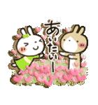 女子力UP!白うさぎさん 冬恋パック(個別スタンプ:29)