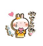 女子力UP!白うさぎさん 冬恋パック(個別スタンプ:31)