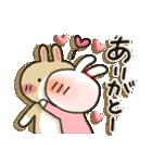女子力UP!白うさぎさん 冬恋パック(個別スタンプ:32)