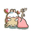 女子力UP!白うさぎさん 冬恋パック(個別スタンプ:34)