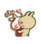 女子力UP!白うさぎさん 冬恋パック(個別スタンプ:36)
