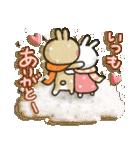 女子力UP!白うさぎさん 冬恋パック(個別スタンプ:40)
