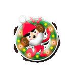 ぷっくりシールの季節の猿(個別スタンプ:05)