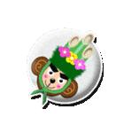 ぷっくりシールの季節の猿(個別スタンプ:09)
