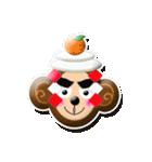 ぷっくりシールの季節の猿(個別スタンプ:11)