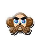 ぷっくりシールの季節の猿(個別スタンプ:20)