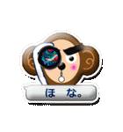ぷっくりシールの季節の猿(個別スタンプ:37)