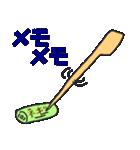 ねぎま(個別スタンプ:5)