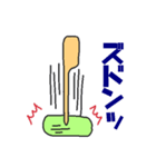 ねぎま(個別スタンプ:6)