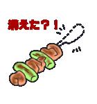 ねぎま(個別スタンプ:9)
