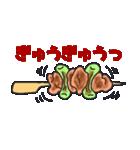 ねぎま(個別スタンプ:10)