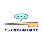 ねぎま(個別スタンプ:11)