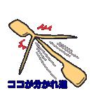ねぎま(個別スタンプ:15)