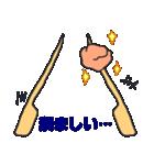ねぎま(個別スタンプ:18)