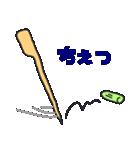 ねぎま(個別スタンプ:22)