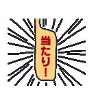 ねぎま(個別スタンプ:31)