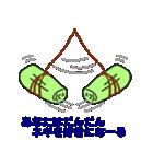 ねぎま(個別スタンプ:33)