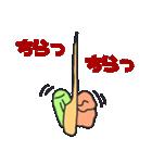 ねぎま(個別スタンプ:39)