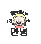 可愛い女の子の韓国語(個別スタンプ:01)