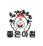 可愛い女の子の韓国語(個別スタンプ:02)