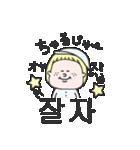 可愛い女の子の韓国語(個別スタンプ:03)