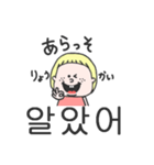 可愛い女の子の韓国語(個別スタンプ:05)