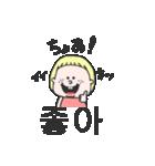 可愛い女の子の韓国語(個別スタンプ:06)