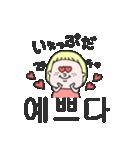可愛い女の子の韓国語(個別スタンプ:07)