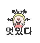 可愛い女の子の韓国語(個別スタンプ:08)