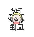 可愛い女の子の韓国語(個別スタンプ:11)