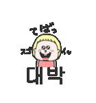 可愛い女の子の韓国語(個別スタンプ:12)