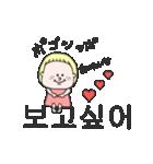 可愛い女の子の韓国語(個別スタンプ:13)