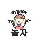可愛い女の子の韓国語(個別スタンプ:14)