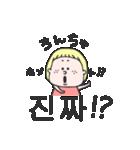 可愛い女の子の韓国語(個別スタンプ:18)