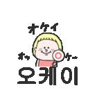 可愛い女の子の韓国語(個別スタンプ:19)