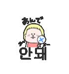 可愛い女の子の韓国語(個別スタンプ:20)