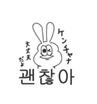 可愛い女の子の韓国語(個別スタンプ:22)
