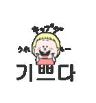 可愛い女の子の韓国語(個別スタンプ:23)