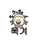 可愛い女の子の韓国語(個別スタンプ:27)