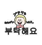 可愛い女の子の韓国語(個別スタンプ:28)