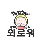 可愛い女の子の韓国語(個別スタンプ:31)