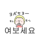 可愛い女の子の韓国語(個別スタンプ:33)