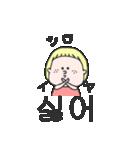 可愛い女の子の韓国語(個別スタンプ:34)