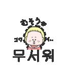 可愛い女の子の韓国語(個別スタンプ:35)